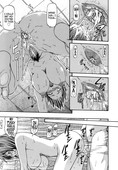 Nagare Ippon - Meat Hole Ch. 6 [English]