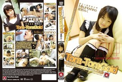 Tora Tora Gold Vol.14 Miku Hoshino 星野みく