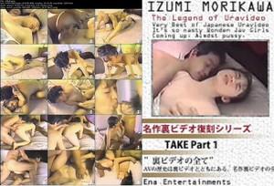 hujkgozzazol TAKE Part.1 森川いずみ 裏ビデオ