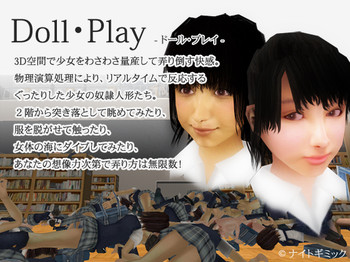 Doll Play