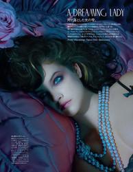 Vogue Magazine (June 2014) Japan