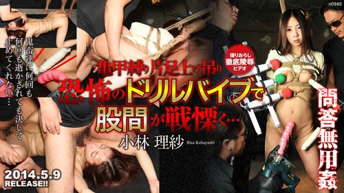Tokyo Hot n0948 小林理紗 問 答 無 用 姦
