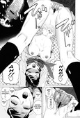[Shinobu Tanei] Stepsister Absolute (Complete) [English]