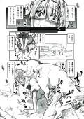 Zensoku Rider Tenzen Miyabi Beat Blades Haruka Meinu-ka Choukyou L. MAX Hentai Beastiality dog Impregnation Birth