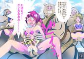Taiyaki Onna dake no Oukoku ni Orc no Gun ga dai Koushin Kui Chirakashi Beastiality Hentai CG