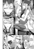 [Ozashiki (Sunagawa Tara)] Injyu [MIDARA JUICE] (Doki Doki Precure)